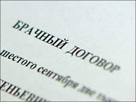 брачный договор заключается - фото 11