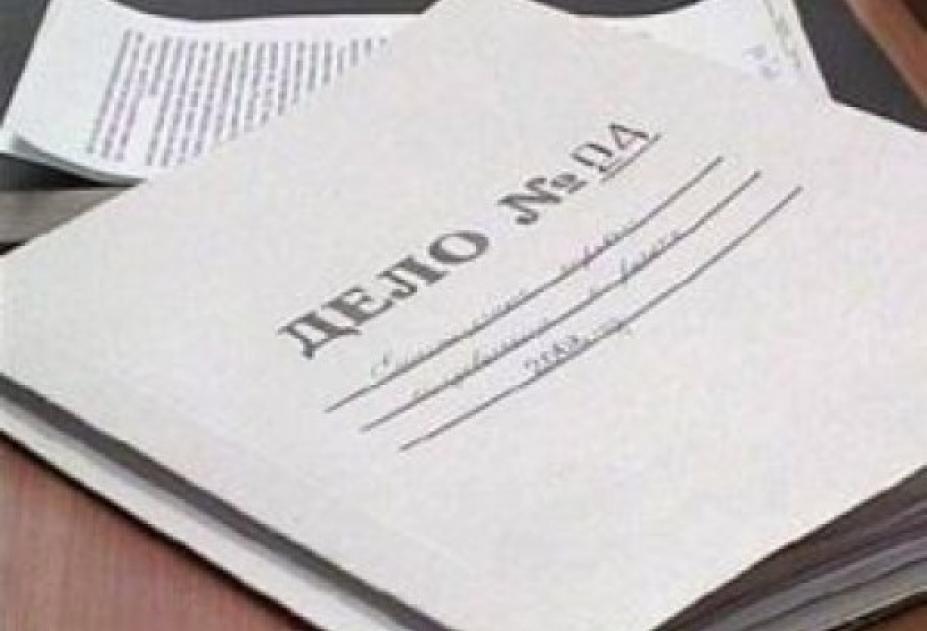 право подсудимого знакомиться с материалами уголовного дела в суде
