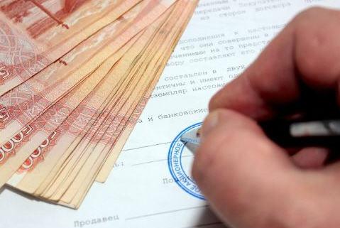 Взыскание задолженности по договору купли продажи товара перечисляю деньги на счет судебных приставов