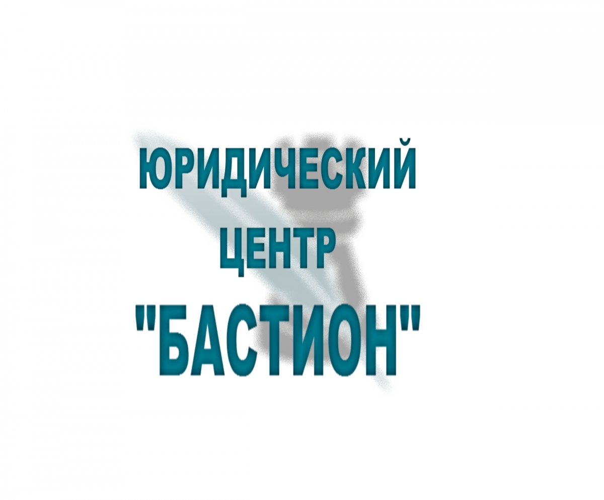 юридические консультации москвы юридическая фирма москва юристы
